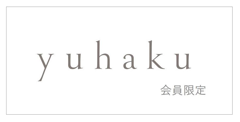 【会員限定】代引き手数料無料キャンペーン開催中(7/19~21)