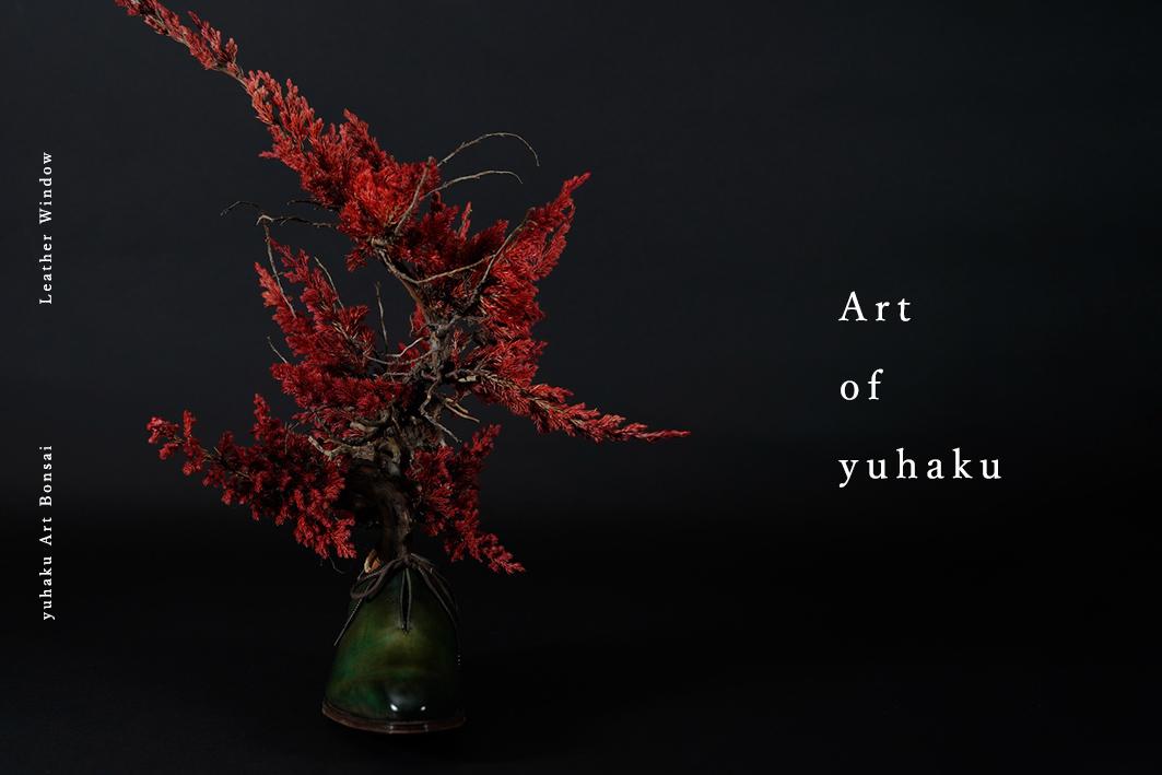 yuhaku